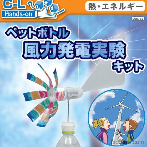 理科教材 物理 科学シリーズ ... : 紙工作 小学生 : 小学生